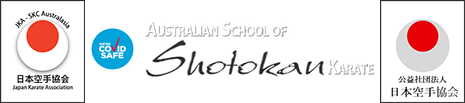 ASSK-logo-mobile-Covidsafe